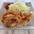 調味料は2つだけ!【減塩】豚肉のしょうが焼き(漬け込みなし)