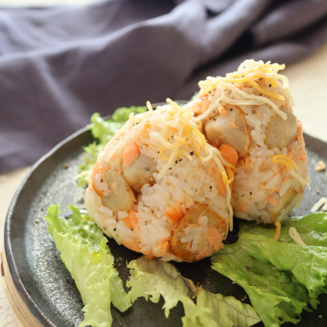 (ごはんレシピ)里芋と鮭の洋風おにぎり
