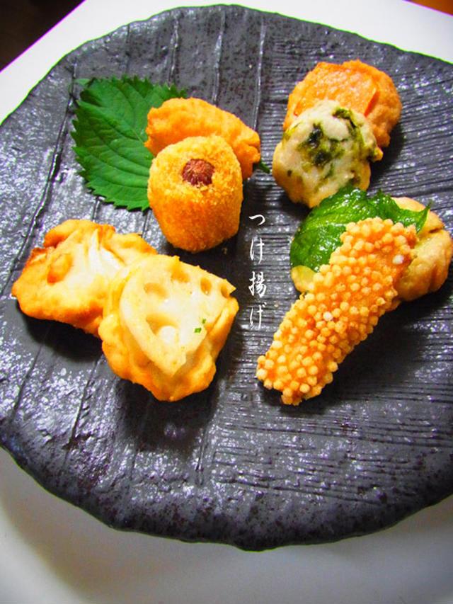 実はおいしい高級魚♪「エソ」のおいしい捌き方&おすすめレシピ5選