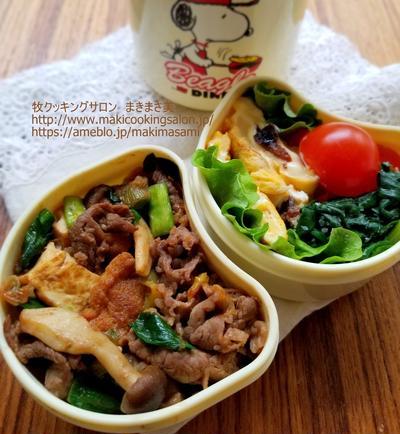 ≪ピリ辛牛ニラ丼+プルーンの卵焼き弁当≫簡単レシピ付き
