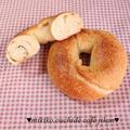 ギャバンのスパイスおつまみ〜ブラックペッパー&ガーリックオリーブオイルのベーグル