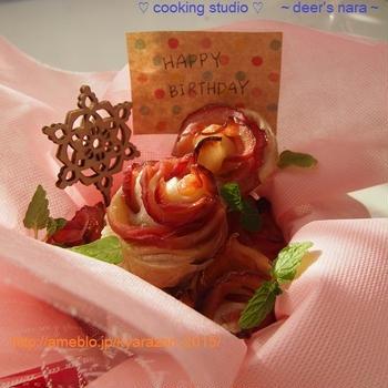 クリスマスオードブルと薔薇のアップルパイ