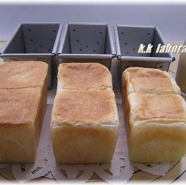 ミニサイズのプルマンとバタートップの成型