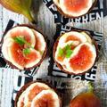 ♡アレンジ自在♡市販のカップdeいちじくのチーズクリームタルト♡【#オーブン不要#簡単#時短#タルトカップ#秋】