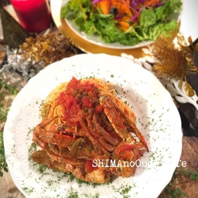 スパイスでお料理上手♪Xmasカラー♪ワタリガニのトマトパスタ