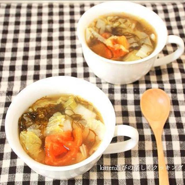 寒い季節にはこれ♪白菜とトマトの酸辣湯