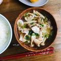 大満足のボリューム♡豚バラのねぎ塩スープ。
