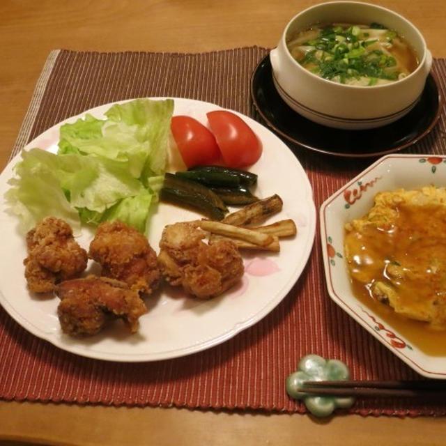 唐揚 食べ比べの晩ご飯 と 再び落ち葉の季節