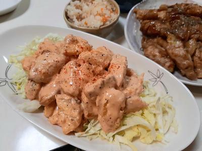 鶏ポテトマヨ