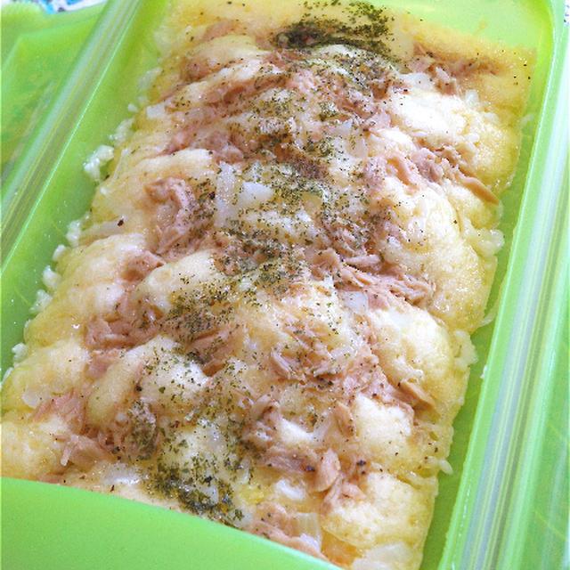 夏休みの簡単お昼は、レンジで4分!ツナマヨパン。
