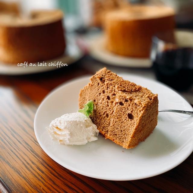 カフェオレシフォン・ハードトースト・サンドイッチ