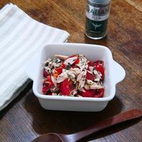 トマトとツナのバジル香るさっぱり和え物【スパイスアンバサダー2020】【レシピ2050】