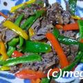 牛肉とピーマンの細切り炒め&ポテトサラダの夕食