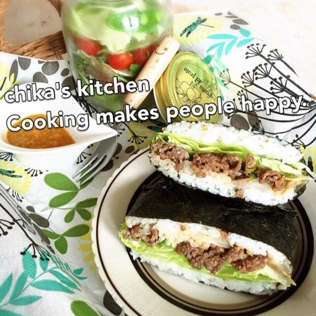 焼き肉のタレで簡単‼︎プルコギ風味のおにぎらず♡ と おにぎらずまとめ? と 戦利品♡