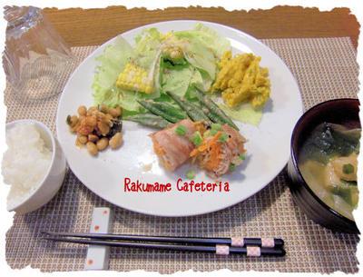 オーブンで焼く【にんじんと椎茸の肉巻きソテー】定食♪&黄な粉寒天♪