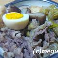 すき焼き風煮物&長芋とオクラの柚子胡椒ポン酢和え