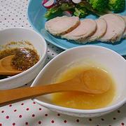 炊飯器調理で食中毒予防の鳥ハム、ハニーマスタード&レモンバターソース