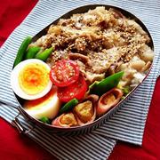 高2男子のお弁当 『ねぎ塩豚丼』