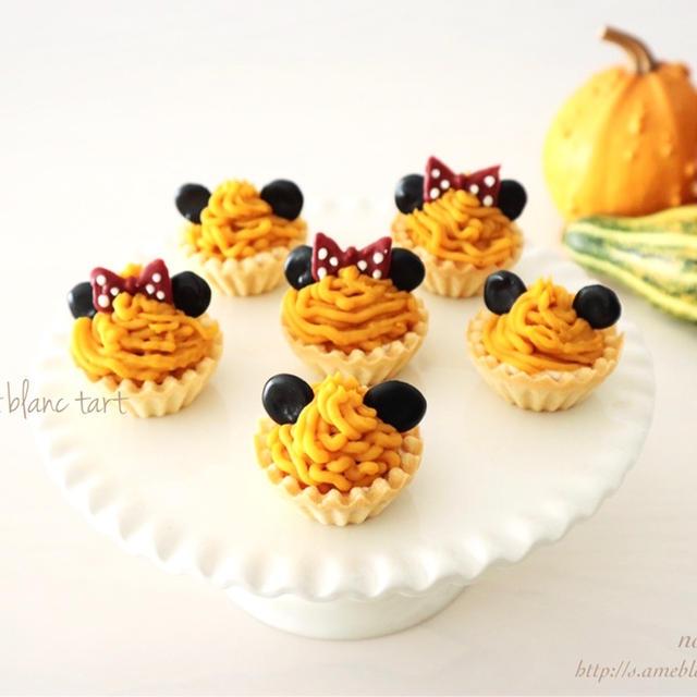 【ハロウィン】超簡単クリーム&市販品活用deかぼちゃモンブランタルト