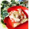 新玉ねぎとパプリカの春ピザトースト