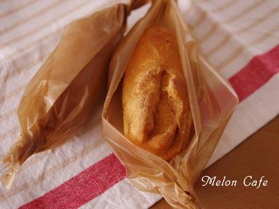 給食きなこパン☆なつかしい味再現♪(簡単だけど立派な手作りパン)