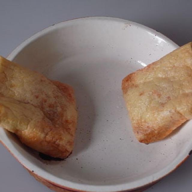 チーズ&サルサソース入りお揚げ焼き