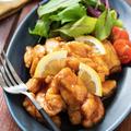 鶏のレモン煮【#作り置き #お弁当 #運動会 #下味不要 #漬け込み不要 #ポリ袋 #包丁不要 #給食 #子供が喜ぶ #鶏むね肉 #主菜】