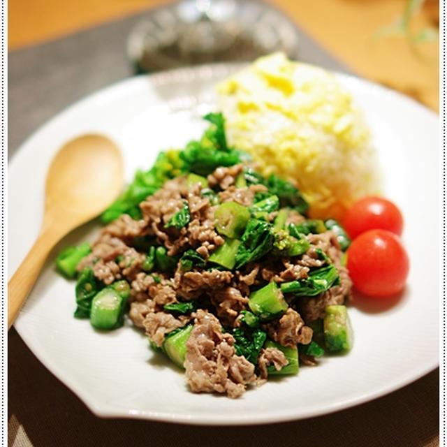 牛肉と菜花のホットサラダ