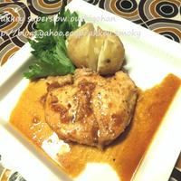 鶏むね肉でダイエット「焼かないローストのオレンジソース」