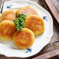 さつまいもの塩バター黄金焼き【#作り置き #冷凍保存 #おやつ #素朴 #かんころ餅 #子供と作る #スイーツ】