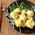 狡猾トリオ。海老チキンアボカドの辛子カレーマヨボール(糖質5.1g)