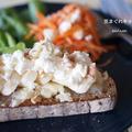 リコッタチーズとバナナのタルティーヌ。 by musashiさん