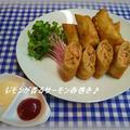レモンが香るサーモン春巻き♪ by shokoさん