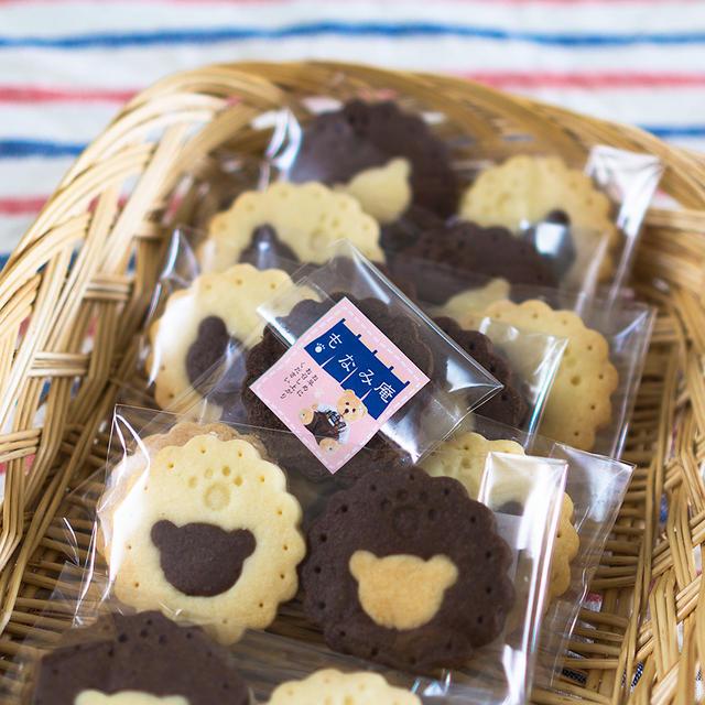バニラとココアのくまクッキー