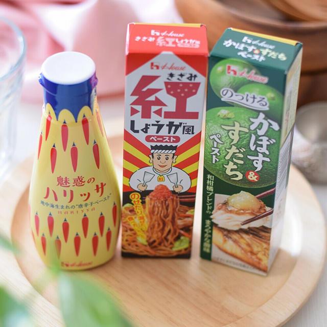 【スパイスアンバサダー】3月のスパイスのご紹介♡ハウス食品の春の新商品♪