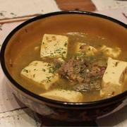 【recipe】サバと豆腐のカレースープと茶碗の話