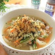 朝ごはんに♪栄養満点食べるスープ!がんもと千切り野菜のバジルコンソメスープ ☆スパイス大使☆