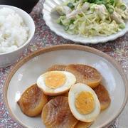 鶏肉&大根で節約おかず♡たまごと大根の照り煮で野菜中心の献立