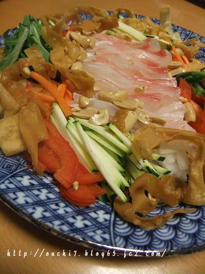塩とオイルで。中華風お刺身サラダ