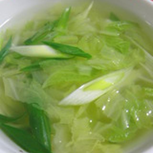 「白菜と青葱のスープ」