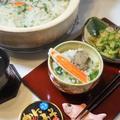 ■続・七草粥【摘んだ七草で 蟹入り・蟹味噌乗せのお粥】を炊いて食べました♪
