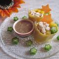 七夕!鶏と星野菜の卵巻き生春巻き♪