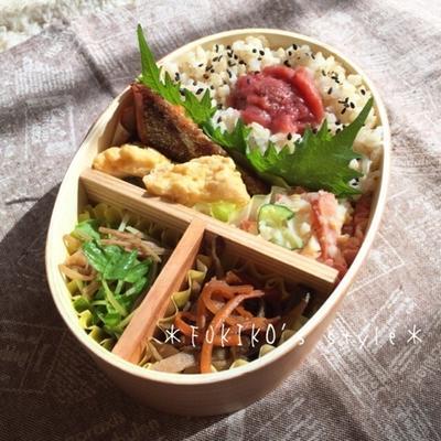 【簡単*作り置き*お弁当】鮭の柚庵焼き、牛肉とごぼうのしぐれ煮、中華風ポテトサラダ他