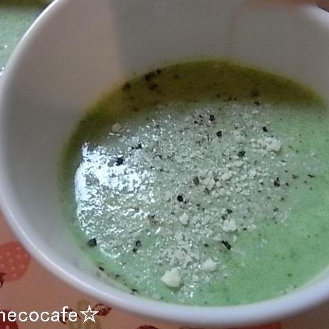 小松菜とじゃがいもの冷製ポタージュスープ