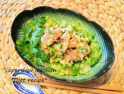 白身魚で簡単「中華風お刺身サラダ丼」半端残りのお刺身が消費できるレシピ。