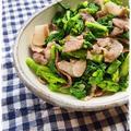 菜の花と豚肉のブラックペッパー炒め(塩麹入り)