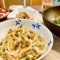 【沖縄料理】ミミガーと新玉ねぎとキュウリのさっぱりサラダは和えるだけ