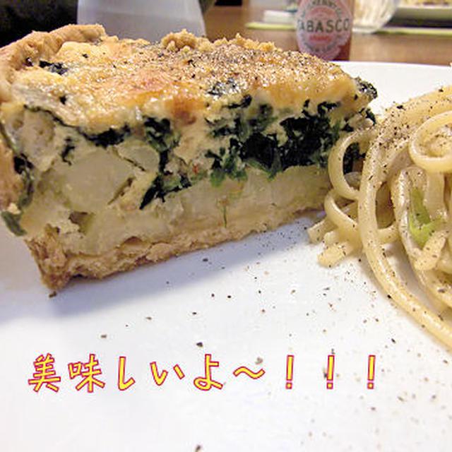 【蟹とほうれん草の豆腐キッシュ】&【パスタ】定食♪