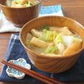 ほっこり簡単♪旨味たっぷり◎白菜と薄揚げのみそ汁 by kaana57さん