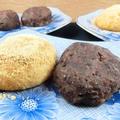 【炊飯器で作るおはぎ】もち米とうるち米の割合と水の量が決め手!